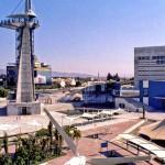 Parque de las Ciencias Science Park Granada